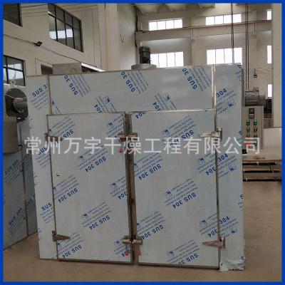 厂家供应多层带式干燥机蔬菜水果脱水隧道式蒸汽加热网带烘干机