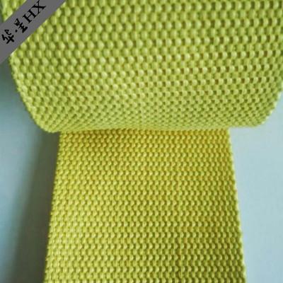 厂家直销防切割抗拉伸芳纶阻燃织带 100mm超宽输送带 耐磨防腐蚀