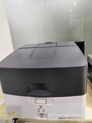 二手岛津EDX-720,EDX-LE Plus-岛津能量色散X射线荧光光谱仪