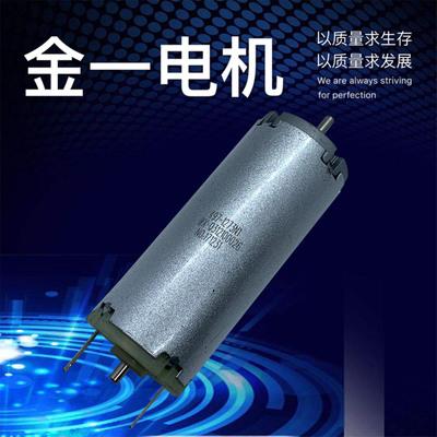 金一电机31ZY497永磁直流电机汽车蠕动泵气泵开窗机电动推杆