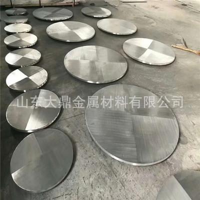 大鼎加工厂 爆炸钛管板TA2+Q345R 钛钢复合管板 钛圆饼按要求定做