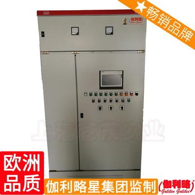 触屏控制柜 低压控制柜设计 光伏控制柜 周