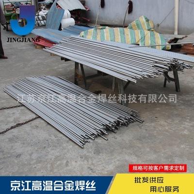 工厂生产供应 GH1040高温合金 高温合金钢GH1040 铁镍合金