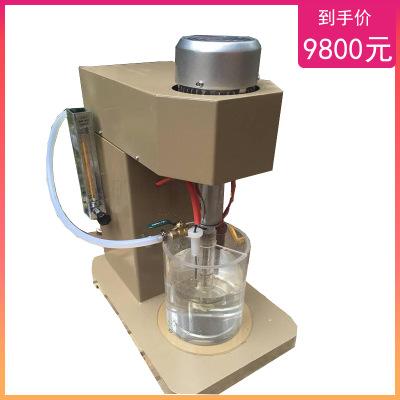 充气式温控加热XJTII型多功能潜水搅拌矿浆浸出搅拌机浮选试验机