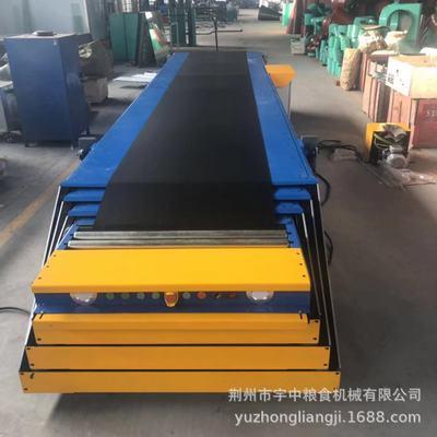 4-5多节皮带式伸缩装车输送机 皮带装配线 快递装车机 自动装车机