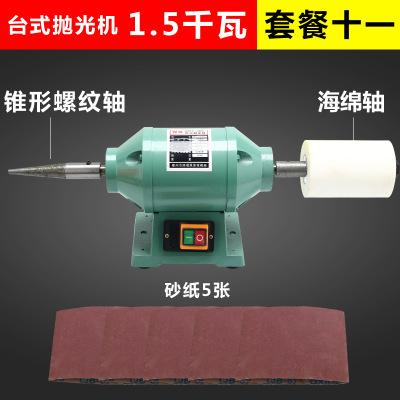 台式多功能抛光机打磨不锈钢亚克力抛光机角磨机砂轮机拉丝机家用