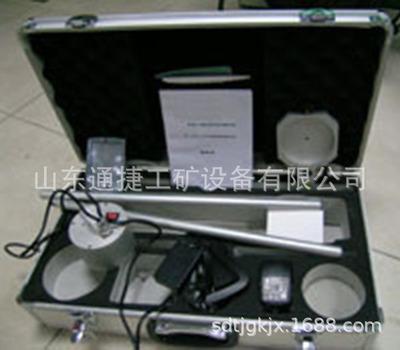 AZC206T型小型磁力探矿仪 煤矿磁力探矿仪 AZC206T小型磁力探矿仪