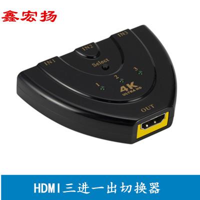 厂家批发HDMI猪尾巴切换器 三进一出HDMI3切1高清视频4K*2K转换器
