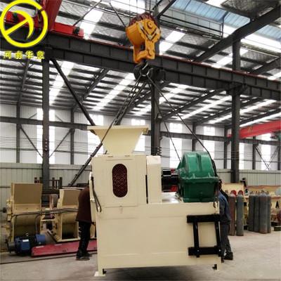 全自动压球机生产线 高压煤粉炭粉压球机 强力矿粉生石灰压球机