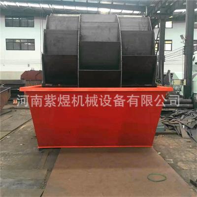 供应 河沙黄沙高效轮斗式洗沙机 砂石厂水轮分级式洗沙筛沙生产线