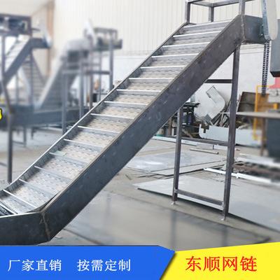 网带输送机 食品厂专用输送机  爬坡链板输送机 定做各种机械设备