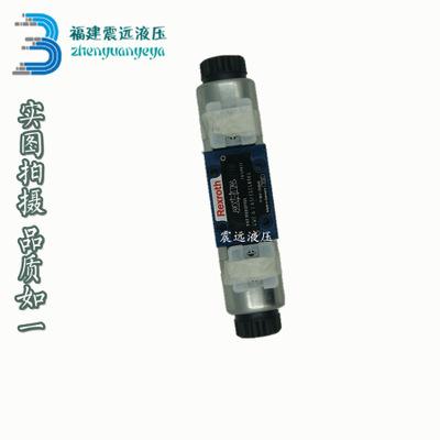 全新原装4WE6J70/HG24N9K4力士乐REXROTH电磁阀4WE6J62/EG24N9K4