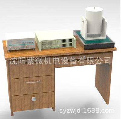JL-ZPZD-A比较法中频振动标准校准系统
