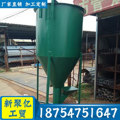 东莞立式塑料混料机 化工加热搅拌机 不锈钢螺杆上料双桶搅拌机