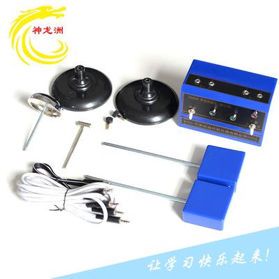 厂家直销教学仪器 22009 声速测量仪 物理实验测量仪大量生产