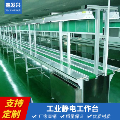 自动化装配线电子厂流水线组装线输送机厂家直销皮带输送机流水线