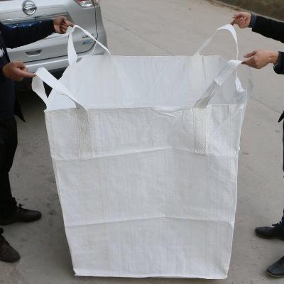 吨包.集装袋.吨袋.编织袋