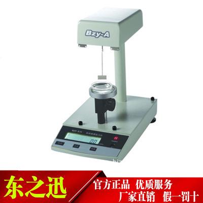 BZY-101(BZY-A)半自动表面张力仪 界面张力仪 张力测定仪