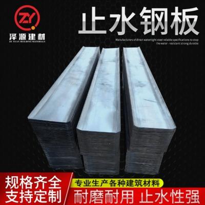 广东止水钢板300*3厂家现货 标准建筑不锈钢镀锌止水钢板建材定做