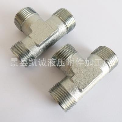 伊顿 永华 标准三通公制外螺纹卡套式管接头24度锥轻重型 AC/AD