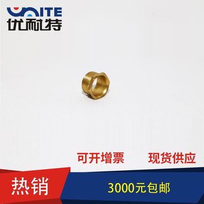 现货供应铜杯臣 玛钢管件 软管接头铜锁母厂家直销优耐特