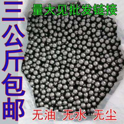 钢球 钢珠8mm7mm7.5mm6mm9mm9.5mm10mm11mm12mm每件2.9公斤包邮