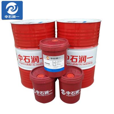 防锈乳化油皂化油水溶性切削液加工中心切削液线切割润滑油厂家