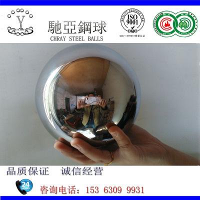供应不锈钢空心球76mm/80mm/90mm/100mm/102mm 201/304精品圆球