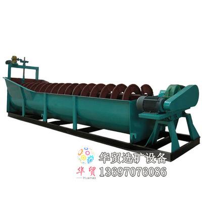 螺旋分级机 选金矿分级机 沉没式螺旋分级机 钨砂低堰式分级设备