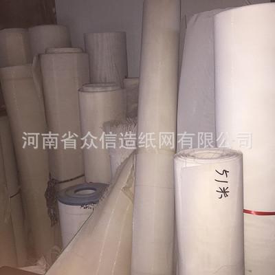 厂家直销 造纸成型网 pet聚酯纤维滤网 烘干网带网种齐全 加工