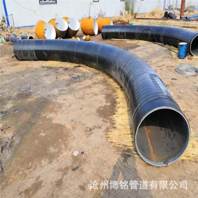 大口径热煨弯管 碳钢U型弯管 长半径弯管  大倍数弯管 加工定做