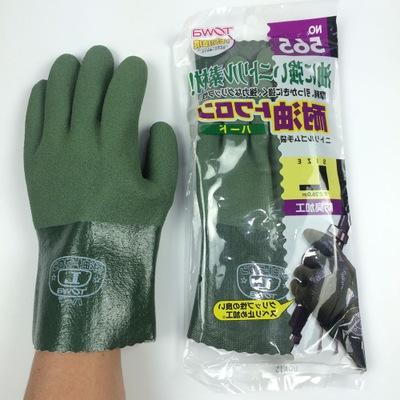 手套565耐油 渔业矿业防油防溶剂丁腈橡胶耐磨劳保维修 包邮