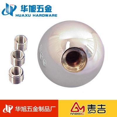 k800 3D打印机专用钻孔钢球 打孔攻牙钢珠 螺牙球 切边打孔球