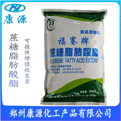 蔗糖脂肪酸酯 食品级乳化剂 SE-15 蔗糖酯 2公斤/袋 蔗糖脂肪酸酯