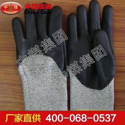 防护手套,防护手套价格优惠,防护手套发货及时