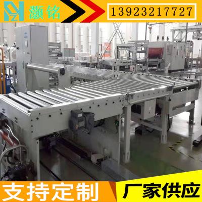厂家供应自动化不锈钢无动力滚筒线家电输送机订制滚筒装配流水线