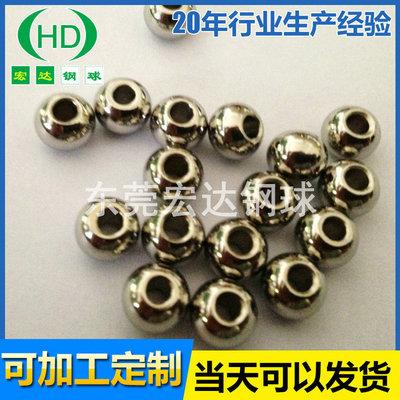 厂家直销 碳钢钢球钻孔 不锈钢打孔钢球螺纹攻牙 装饰用打孔钢球