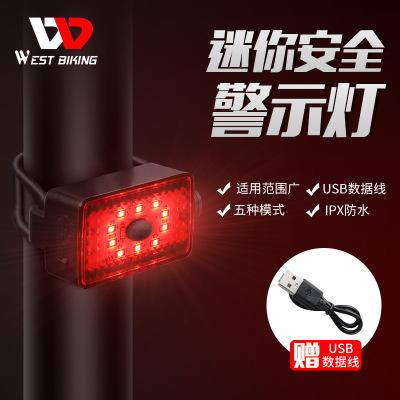 新款自行车灯usb警示灯安全尾灯夜骑死飞山地单车自行车头盔尾灯