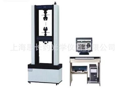 上海思长约光学仪器龙门式拉力试验机 微机控制电子拉力机