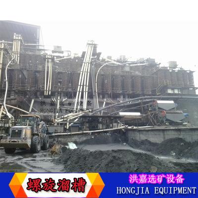 山西太原煤矿螺旋溜槽 选煤泥螺旋溜槽5LL-1500型号 煤矿重选设备