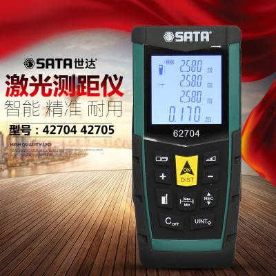 世达手持式激光测距仪红外线测量仪器电子尺量房仪62705 62704