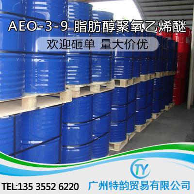 aeo-9 巴斯夫 表面活性剂/ 陶氏 乳化剂 aeo7