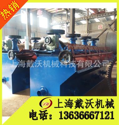 上海供应SF0.37浮选机 搅拌充气式浮选机 有色金属浮选设备