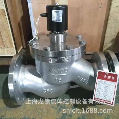 不锈钢电磁阀 ZND03F-16P蒸汽法兰电磁阀 高压电磁阀 常开常闭型