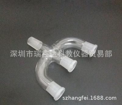 三口连接管24*4玻璃磨口连接管 三叉形连接管 三口Y型连接管