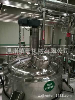 农夫山泉茶液萃取系统,萃取罐,茶叶提取设备