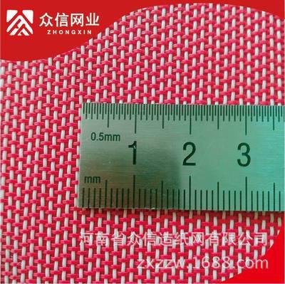 定制不锈钢烧结网 聚酯螺旋干网 扁丝平织干网品质保证