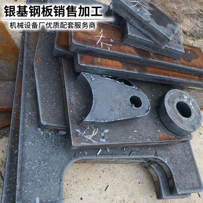 数控火焰切割 A3钢板下料加工切割 钢板切割加工可打孔