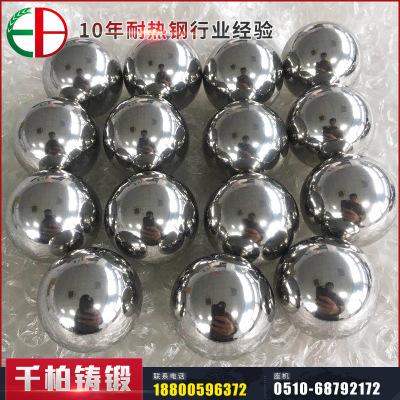 现货供应 钴基合金球 硬质合金球 不锈钢合金球 规格齐全