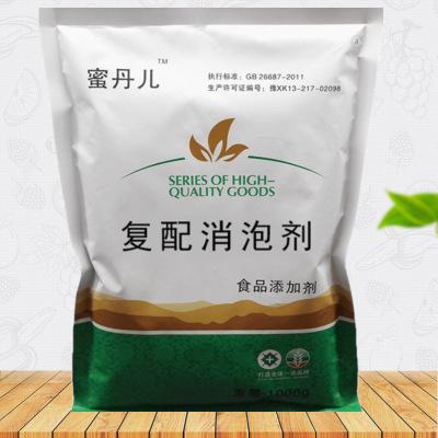 食品级食用 蜜丹儿消泡剂 现磨豆浆豆制品消泡王 食品添加剂